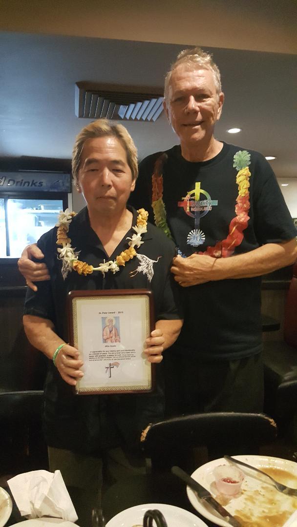 St. Peter Award - 2019